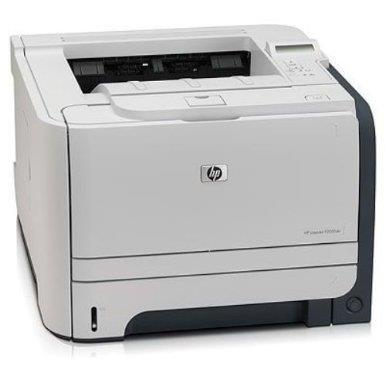 Drucker HP Laserjet 2055DN gebraucht von Uli Ludwig Computer